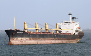 Atlantic cargo ship